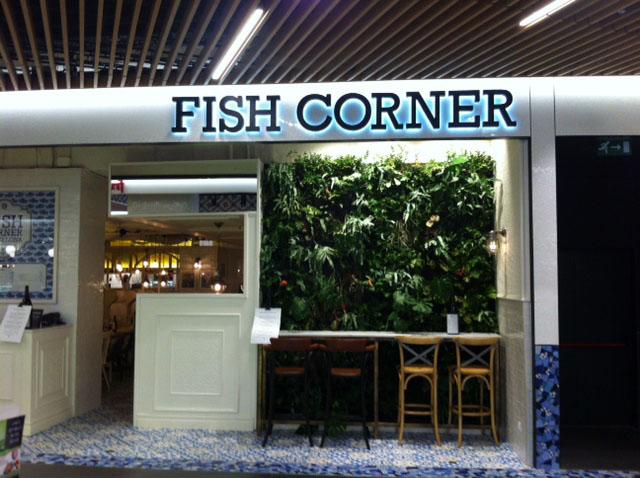Fish Corner 2