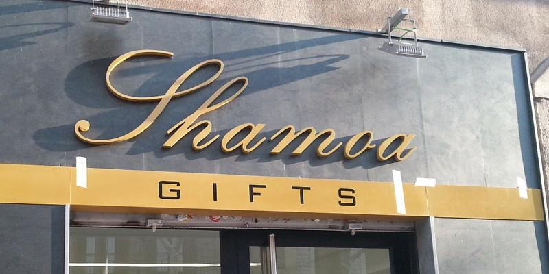 Letras corpóreas Shamoa Gifts_Grafiks