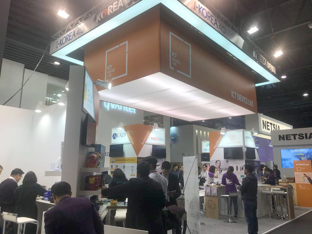 Grafiks estuvo presente en el MWC 2018 con un espectacular stand para Korea Devices